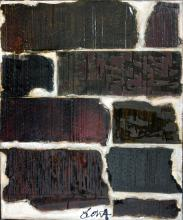 Tableau Variations de noir. : Artiste peintre Sophie Costa